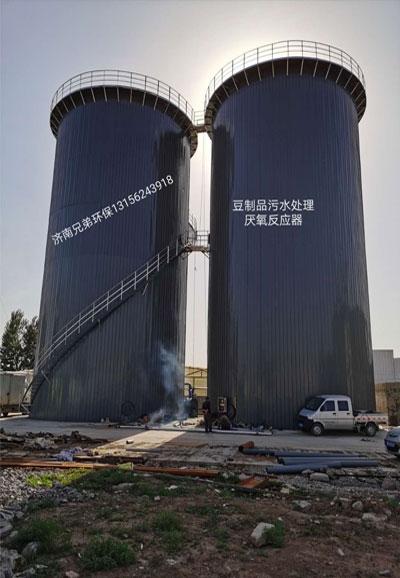 豆制品废水处理工程(山西晋中)